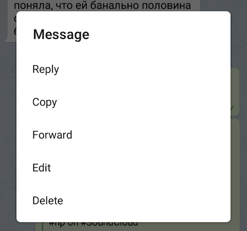 telegram context menu